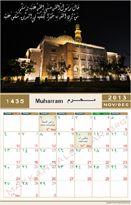 Islamic-Calendar-for-2014-1435