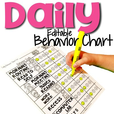 This daily individual behavior chart is brilliant, simple, and EDITABLE!  Included recording graph is wonderful to show parents!  In one day, teachers see huge improvement in student behavior!