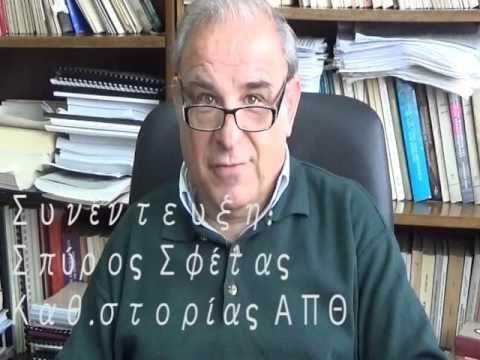 ΔΕΚΕΜΒΡΙΑΝΑ