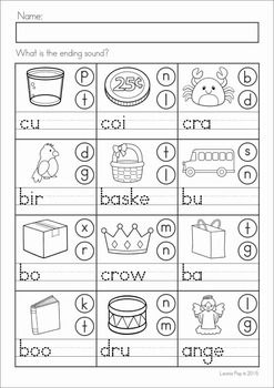 Alphabet & Letter Sounds Review No Prep | Kindergarten ...