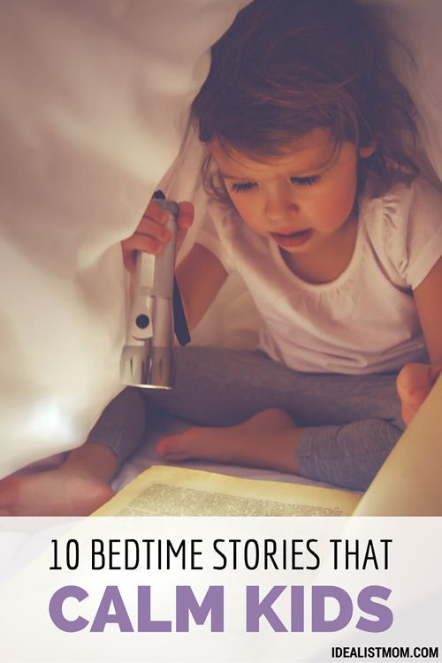 The problem with most picture books as bedtime stories? They increase your kid's energy instead of slowing them down for sleep. Add these kids' books to your nightly bedtime routine when you need your energetic kid to calm down so they can actually fall asleep.