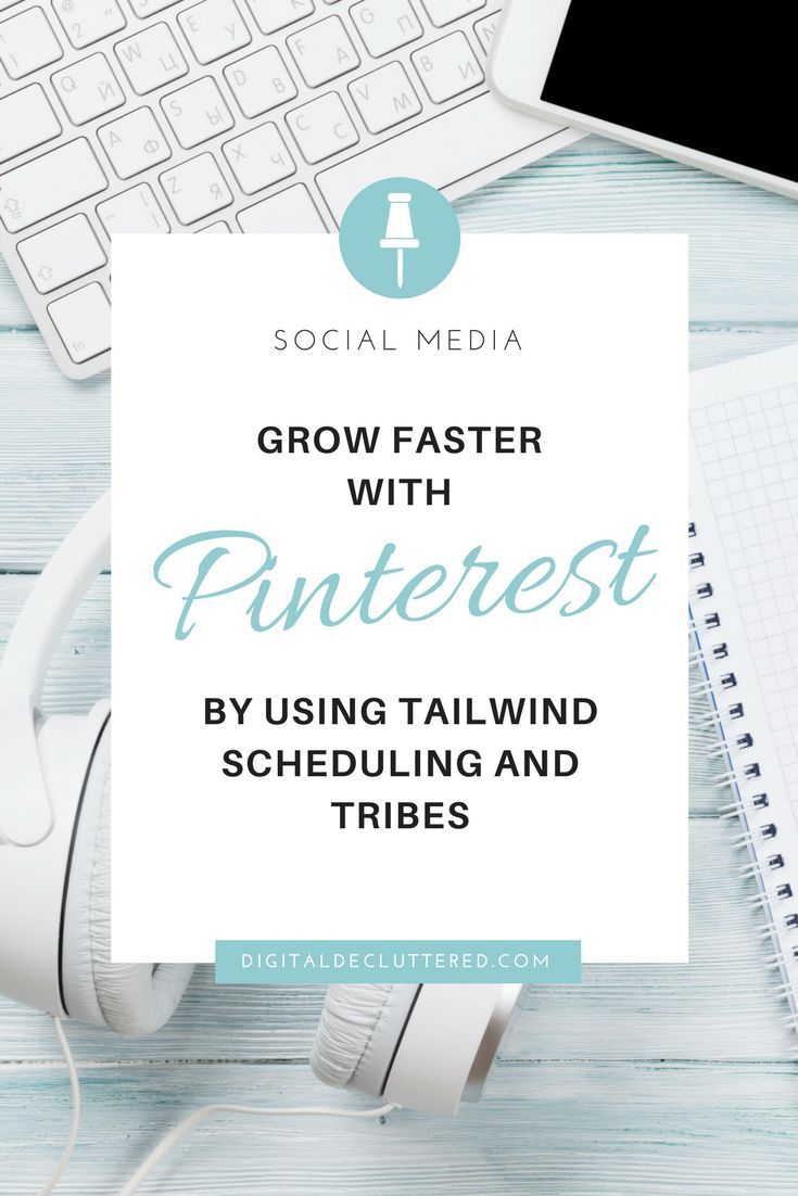 Smart bloggers use Pinterest to drive traffic to their blogs. Get an overview of how Pinterest will boost your marketing strategy #pinterest #pinteresttips #pintereststrategy #seo | Pinterest tips |