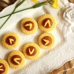 Pineapple Jam Tarts ~ YUMMMM | FORMYTASTEBUDS | Pinterest
