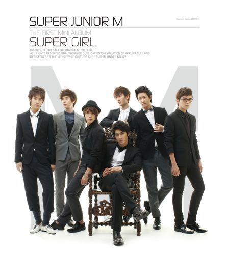 65 best K-pop Album Collection images on Pinterest | Collection, Pop albums  and K pop
