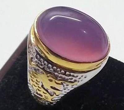 Batu Akik Lavender Termahal