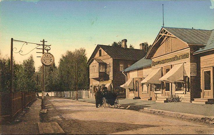 Терийоки. Магазины и промышленная выставка. 1910-е годы