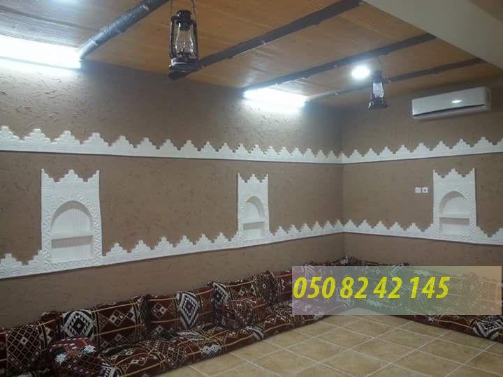 تراث مجالس تراثيه غرف تراثيه مجالس شعبيه مشب تراثي مشبات تراثيه Decor Home Decor Decals Home