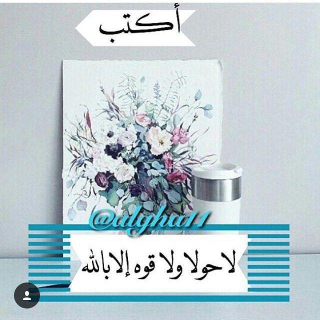 Instagram Photo By استغفرالله Nov 4 2015 At 7 02am Utc Instagram Posts Instagram Instagram Photo