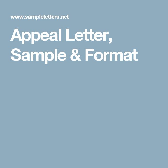 Appeal Letter, Sample \ Format Resume Building \ Interview Tips - appeal letter sample