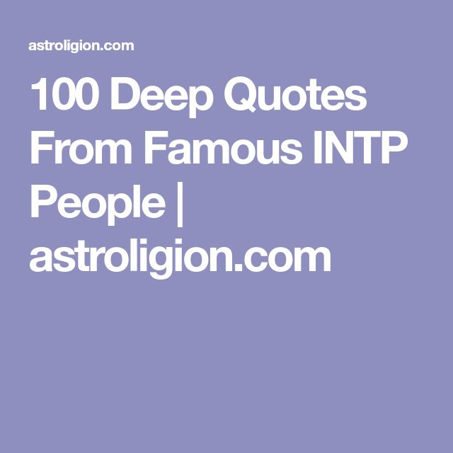 100 Deep Quotes From Famous INTP People | astroligion.com