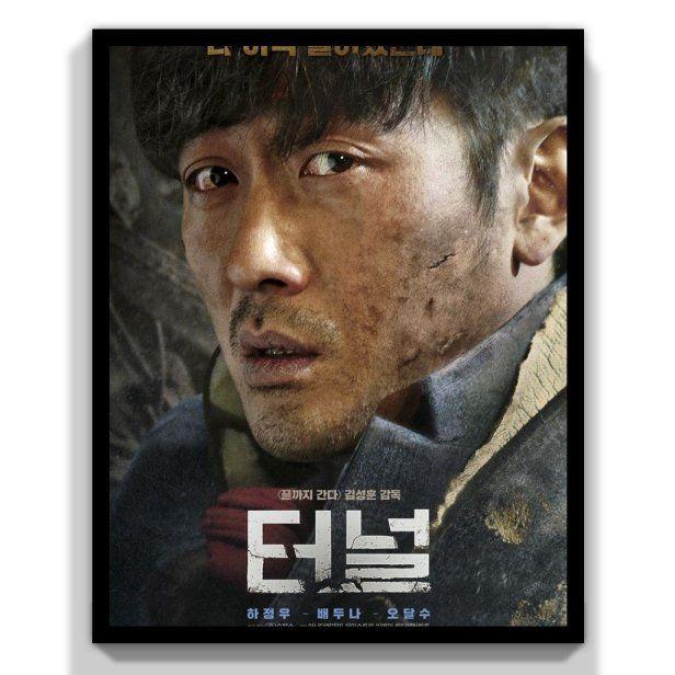 15 Must Watch South Korean Movies Movies Movie Tv Film