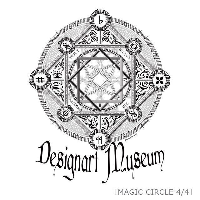 """『MAGIC CIRCLE 4/4 /sclfa』 子供の頃に愛読した「魔法陣グルグル」がきっかけで、《魔法陣》の魅力に惹かれ、ネット上で独学。 主婦業の傍ら、趣味で大手イラストコミュニケーションサイトに掲載するイラスト用の魔法陣素材が、密かな人気を呼ぶ""""魔法陣クリエイター""""『sclfa』(スクルファ)作品。"""