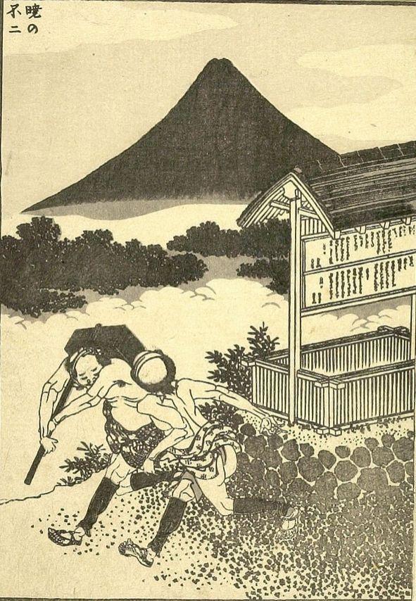 Fuji at Dawn by Hokusai