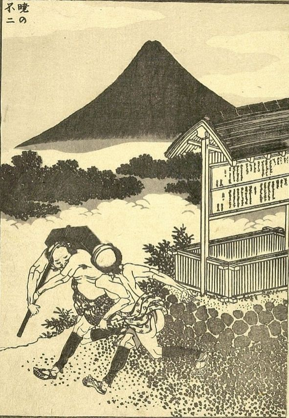 Fuji at Dawn by Hokusai