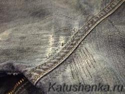 Протерлись джинсы на попе ремонт