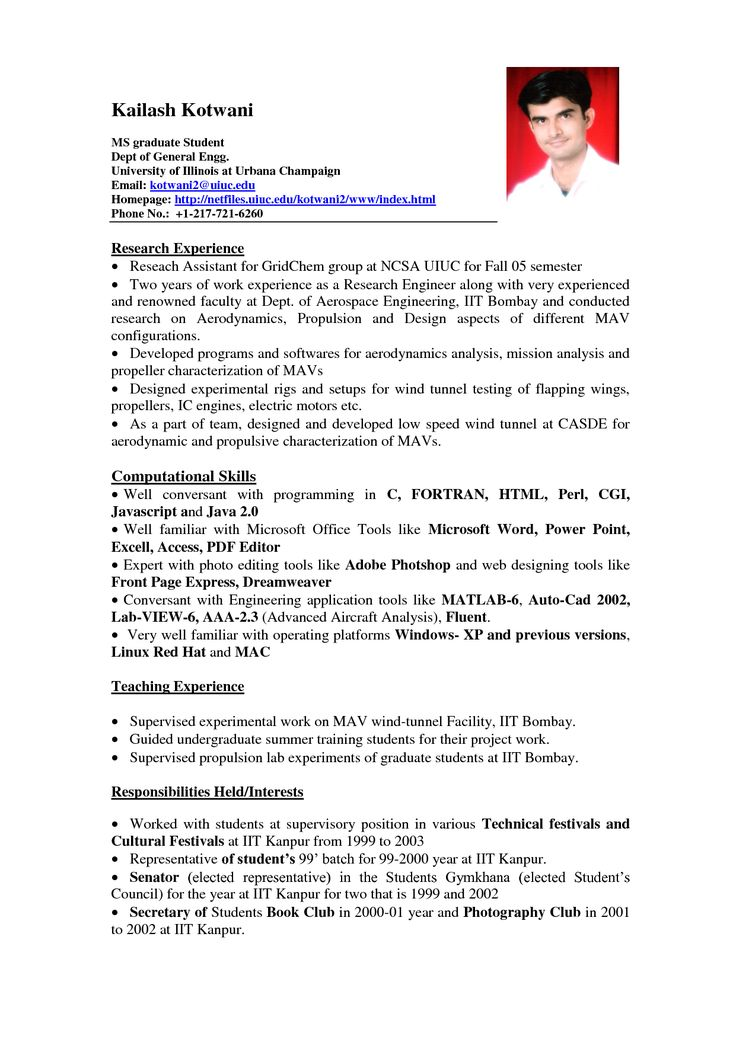 resume templates for undergraduate students