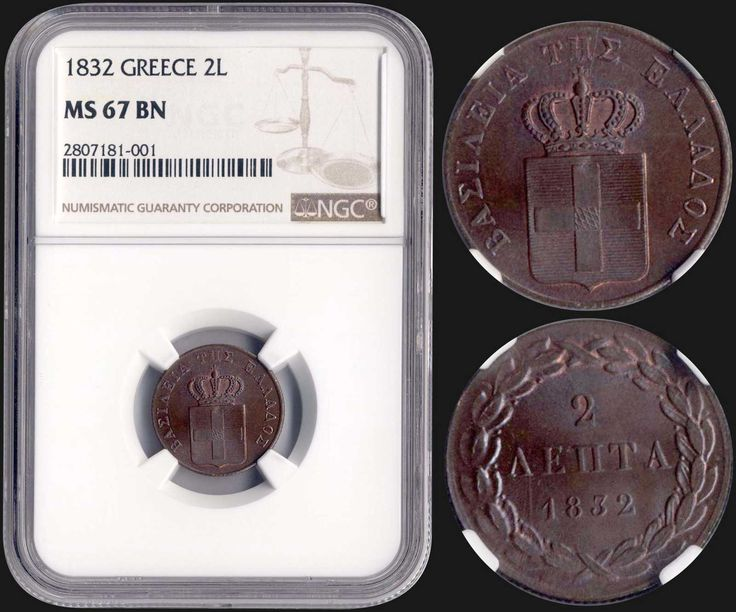 "2 Lepta (1832) (type I) in copper with ""ΒΑΣΙΛΕΙΑ ΤΗΣ ΕΛΛΑΔΟΣ"". Inside slab by NGC ""MS 67 BN""."