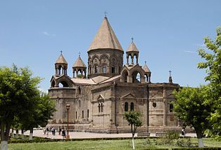 Etchmiadzin Cathedral is the mother church of the Armenian Apostolic Church, located in the city of Vagharshapat, Armenia. According to most scholars, it was the first cathedral (but not the first church) built in ancient Armenia, and is considered the oldest cathedral in the world, circa 301-303 AD.