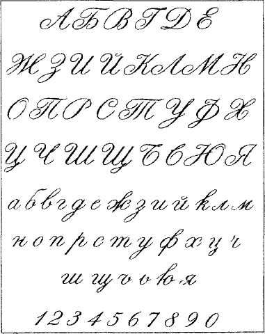 Best For Practice Images On   Penmanship Lettering