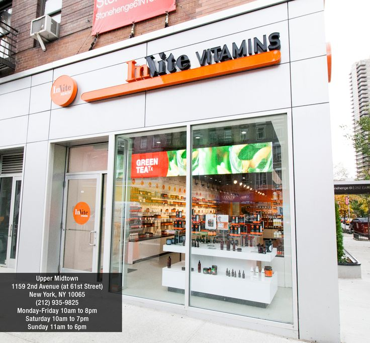 Visit InVite Health's 2nd Avenue (at 61st Street) store location where you can sit with a #nutritionist for a free #consultation, watch our flat screens for the latest information and education, and #shop a product collection with a unified and beautifully designed presentation. When you're finished shopping, we provide a quick and simple virtual checkout process via Bluetooth with email receipts available.