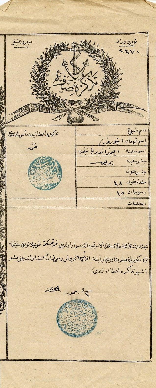 [Ottoman Empire] A Maritime Document, 1872 (Bir Osmanlı Denizcilik Belgesi, 1872)