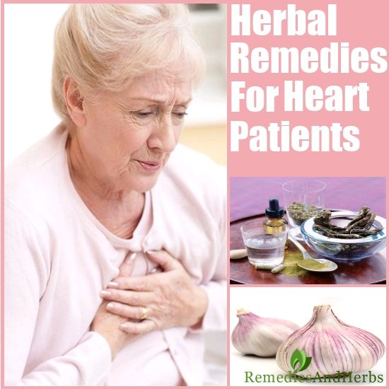 DIY Home Remedies, Kitchen Remedies and Herbs - http://www.remediesandherbs.com/herbal-products-which-all-heart-patients-should-avoid/