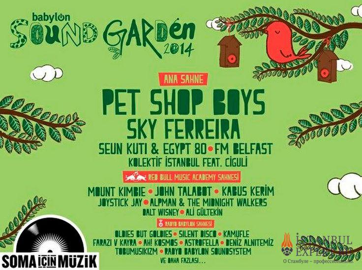музыкальные фестивали 2014, фестивали конкурсы музыкальные, слушать pet shop boys, sky ferreira песни, fm belfast, biletix bilet, Стамбул