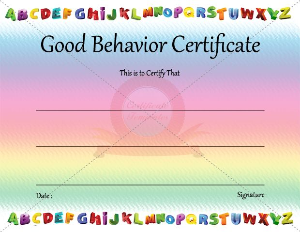 Best Kids Certificate Templates Images On