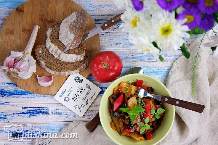 Сотэ из овощей