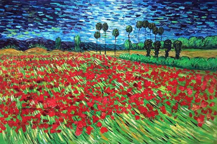 Van Gogh - Field of Poppies. The Hague. The Netherlands, Europe. Van Gogh loved to paint what he saw in nature. The poppy was quite symbolic of the springtime blooming in France. The painting emanates happiness and wealth of life.