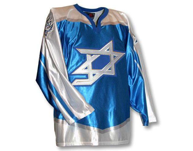 Team Israel's hockey jersey. Kinda badass