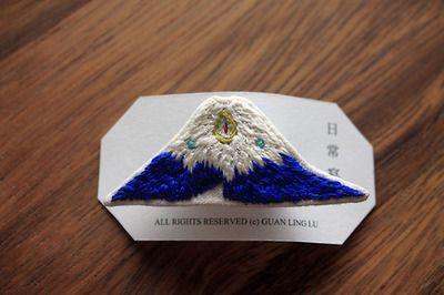 Fuji mountain brooch