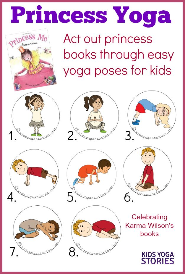 Princess Yoga: act out princess books through easy yoga poses for kids   Kids…