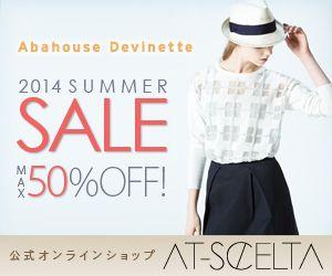 #banner #sale