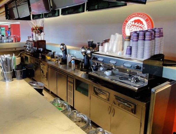 Επαγγελματικός Εξοπλισμός Καφέ - Μπαρ