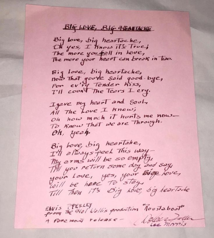 Elvis Presley Roustabout Big Love Heartache Dolores Fuller Signed Lyric Sheet