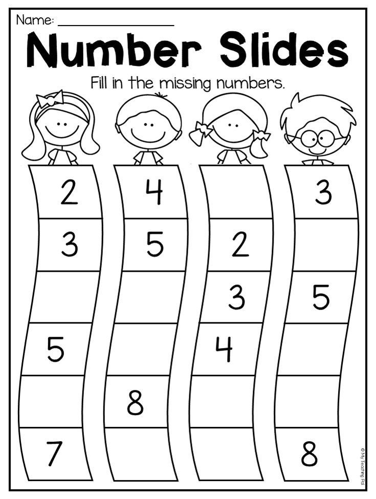 Number order worksheet for kindergarten. This packet is