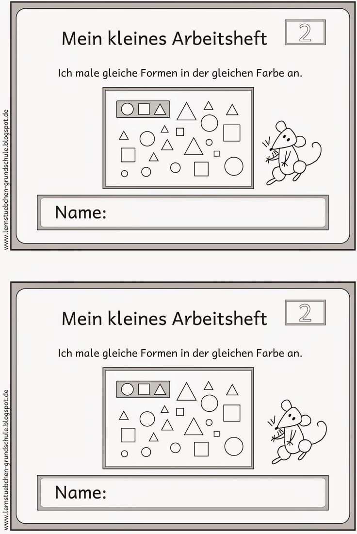 Ausgezeichnet Mathematik 2d Formen Arbeitsblatt Zeitgenössisch ...