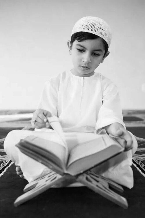 17 Best images about Muslim Kids Praying~Reading Holy Al ... Children Reading Quran Beautifully