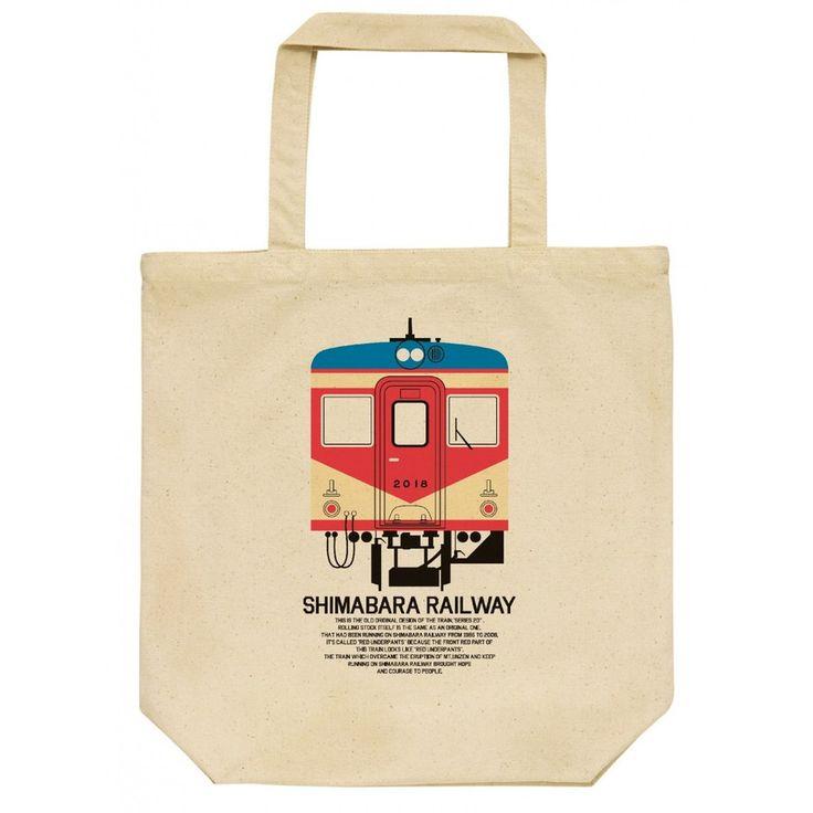 Yahoo!ショッピング - 島鉄(しまてつ)赤パンツ車両トートバッグ(キハ20形) ★島原鉄道グッズ★|しまてつショップ