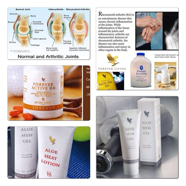 30 Best Forever Living Products Images On Pinterest