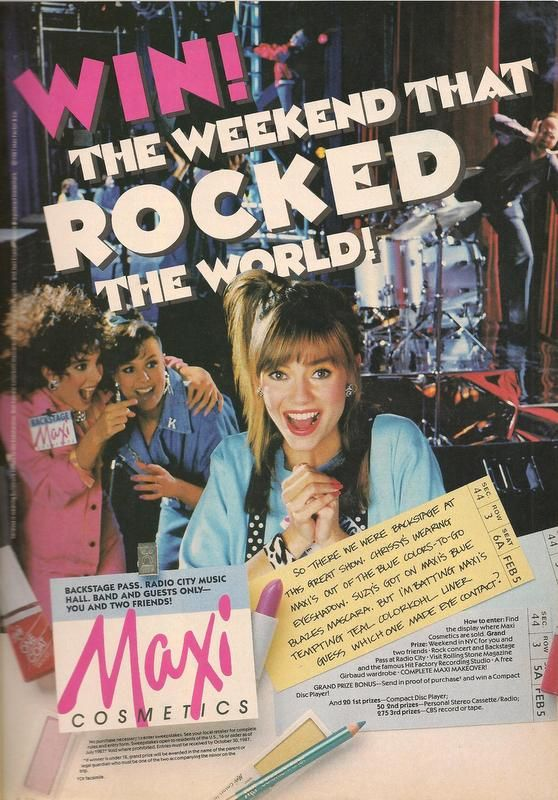 14 best images about 80s / 90s magazine on Pinterest ...