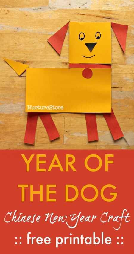 Chinese new year craft, easy dog craft, simple year of the dog craft for kids
