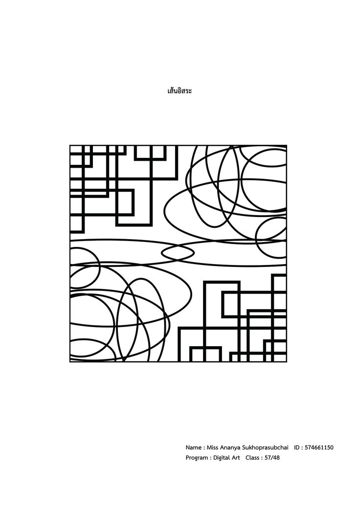 Composition : LINE