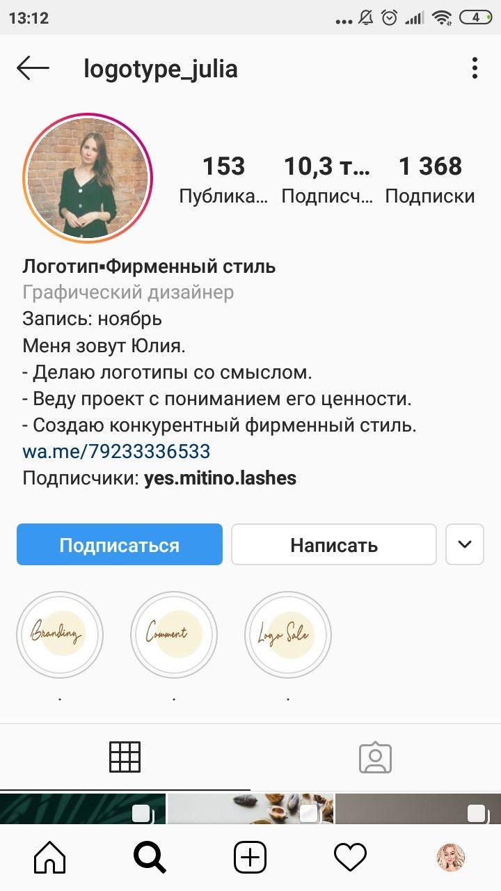 Shapka Profilya Instagram Instagram Branding My Love