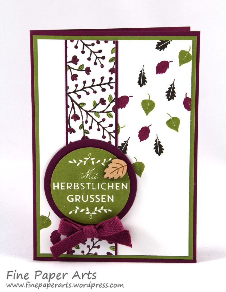 Stampin up - Karte Herbst, card autum, Stempelset Zwischen den Zweigen, Stampset Among the branches, Designerpapier Am Waldrand, DSP Into the Woods - Fine Paper Arts: