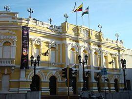 Teatro Municipal Enrique Buenaventura