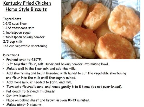 KFC Biscuit Recipe. I use butter in place of shortening.