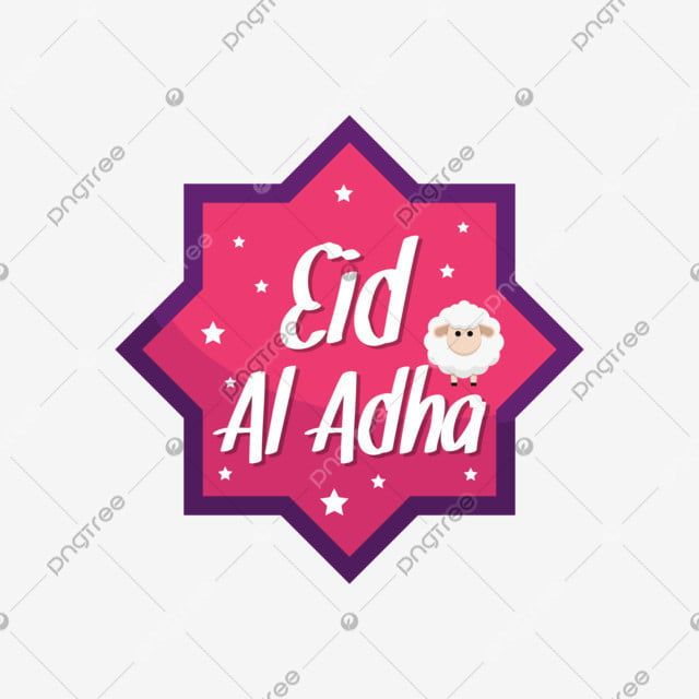 Eid Adha Mubarak Greeting Label Design Celebration Holiday Sheep Png And Vector With Transparent Background For Free Download In 2020 Label Design Greetings Eid Al Adha Greetings