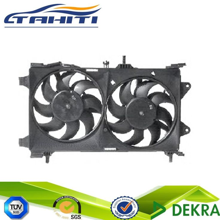 High-end Black Auto Radiator Cooling Fan For FIAT PUNTO OEM 46524624